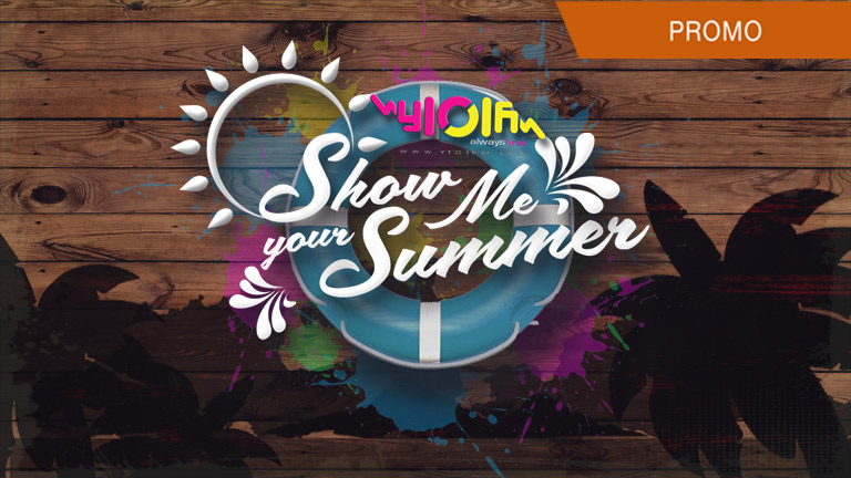 Show Me Your Summer 2017 is bigger and better!