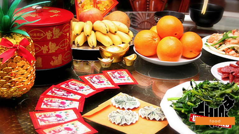 Lucky Foods to Eat During the Chinese New Year