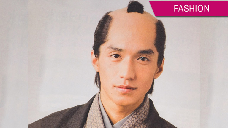 Japanese ponytail fashion trend